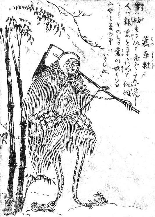 江戸時代に描かれた器物妖怪。百年を経た道具には霊が宿るとされた。