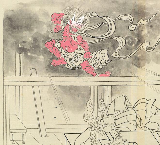 雷神=鬼の姿で描かれた菅原道真の怨霊。 「北野天神縁起」より。