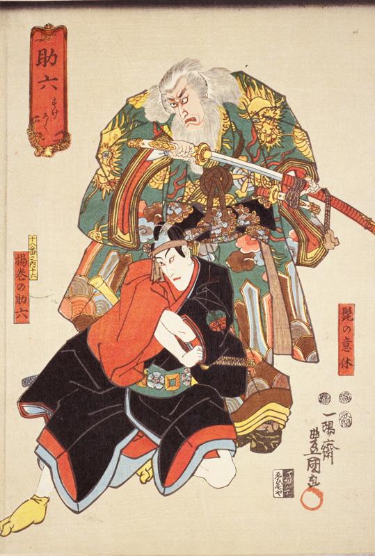 一陽斎豊国「助六 揚巻の助六・髭の意休」。面をつけない歌舞伎でも、その表情は様式化されている。
